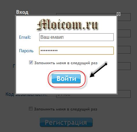 Сделать скриншот сайта - Floomby, вход на сайт