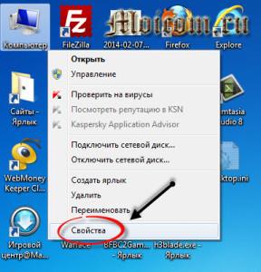 Проститутка Забыла Выключить Веб Камеру На Ноутбуке