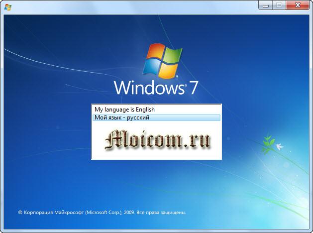 Как создать загрузочную флешку - Windows 7-USB-DVD-tools, выбор языка