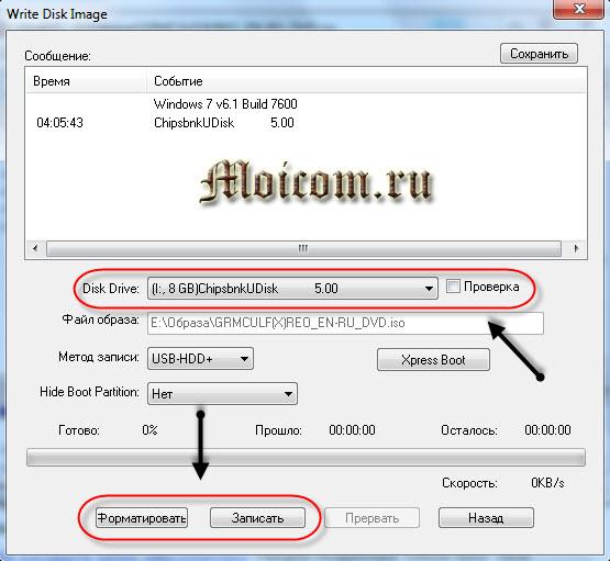 Как создать загрузочную флешку Windows 7 - UltraISO, форматировать или записать