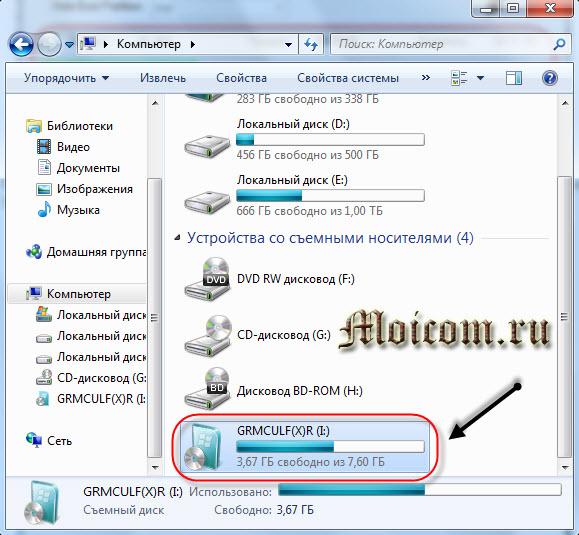 Как создать загрузочную флешку Windows 7 - UltraISO, результат
