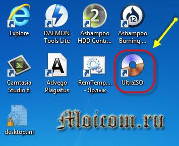 Как создать загрузочную флешку Windows 7 - UltraISO, заходим в программу