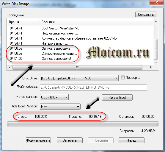 Как создать загрузочную флешку Windows 7 - UltraISO, запись завершена