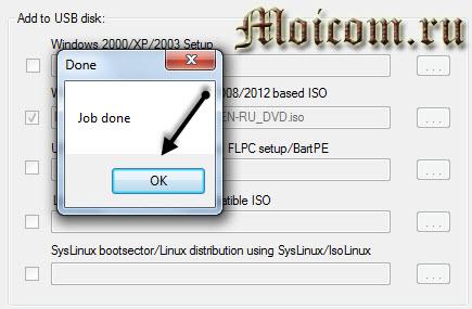 Как создать загрузочную флешку Windows 7 - WinSetupFromUSB, процесс завершен