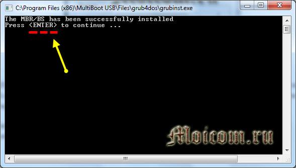 Создание мультизагрузочной флешки - Grub4Dos, нажмите энтер