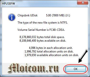 Создание мультизагрузочной флешки - HP USB Tool, флешка отформатирована