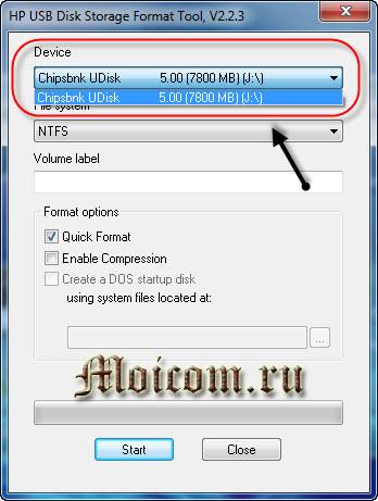 Создание мультизагрузочной флешки - HP USB Tool, выбор устройства
