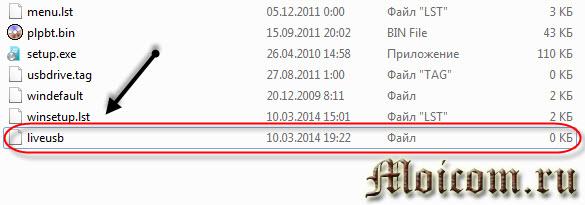 Создание мультизагрузочной флешки - Kaspersky Rescue Disk 10, файл liveusb