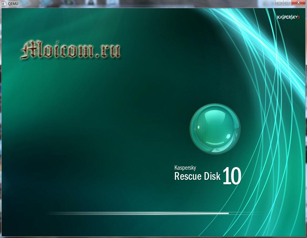 Создание мультизагрузочной флешки - Kaspersky Rescue Disk 10, оболочка