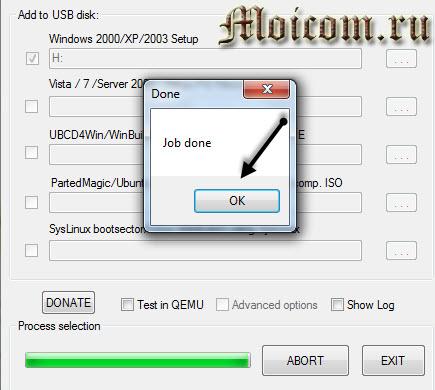 Создание мультизагрузочной флешки - WinSetup From USB, работа сделана