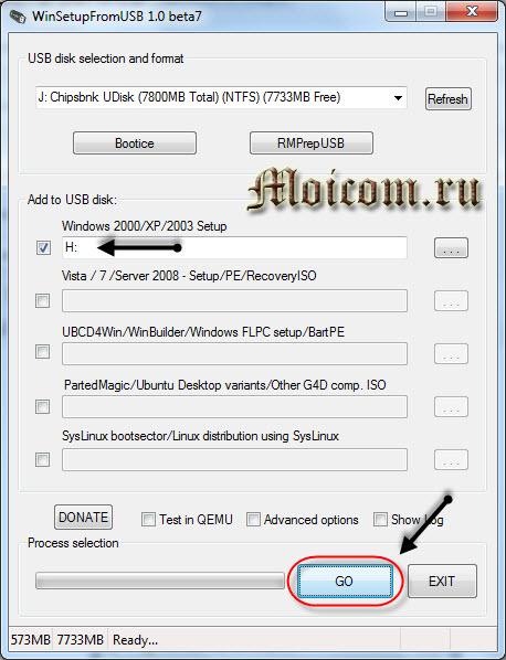 Создание мультизагрузочной флешки - WinSetup From USB, запускаем процесс