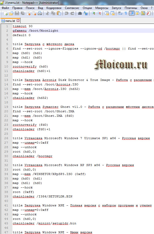 Создание мультизагрузочной флешки - menu.lst, список программ