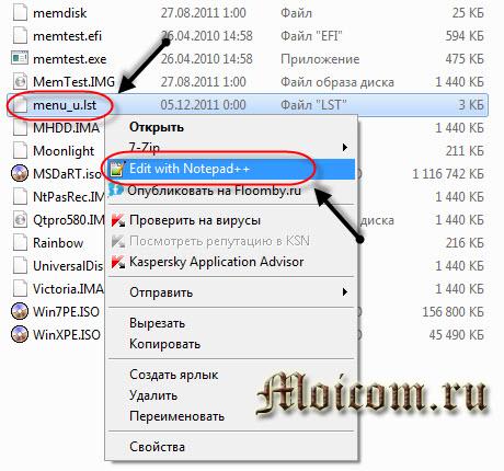 Создание мультизагрузочной флешки - menu_u.lst