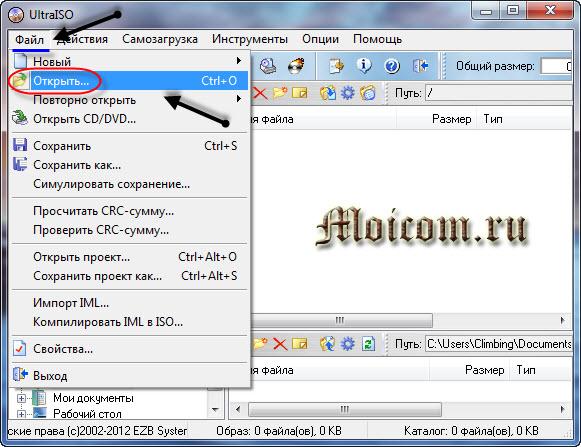 Загрузочная флешка Windows XP - открываем файл