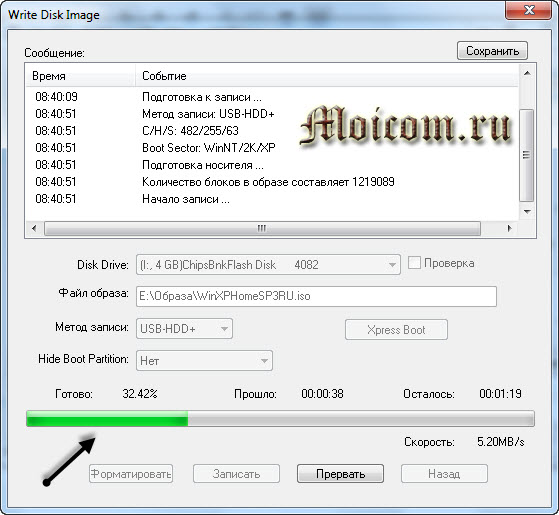 Загрузочная флешка Windows XP - ultraiso, процесс записи