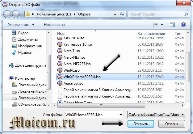 Загрузочная флешка Windows XP - ultraiso, выбор образа