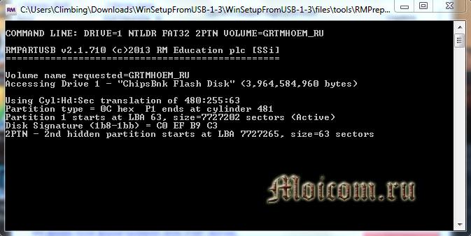 Загрузочная флешка Windows XP - winsetupfromusb, командная строка
