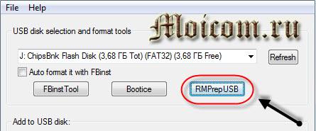 Загрузочная флешка Windows XP - winsetupfromusb, подготовка носителя