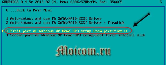 Загрузочная флешка Windows XP - winsetupfromusb, выбор параметров Windows XP