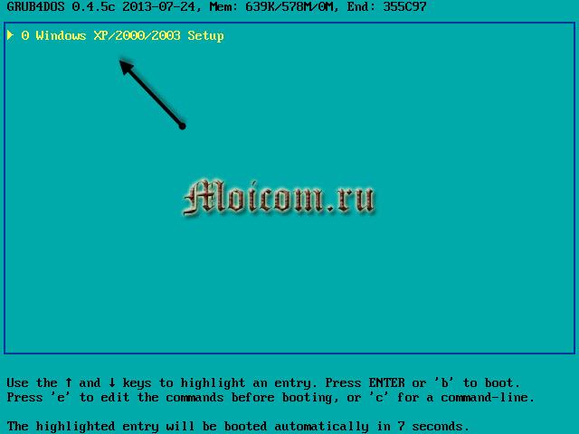 Загрузочная флешка Windows XP - winsetupfromusb, запуск флешки