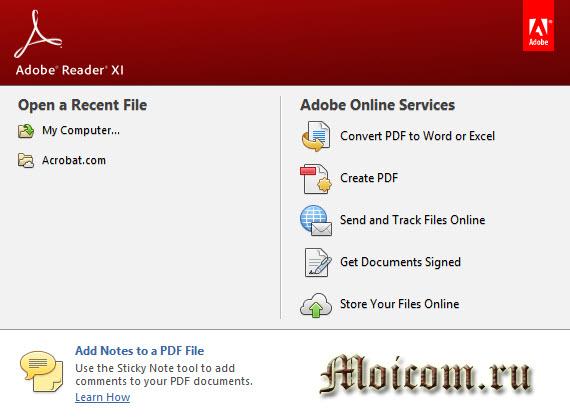 Как открыть файл pdf - Adobe reader XI
