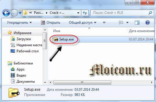 Как поставить пароль на папку - Password protect usb, русификатор