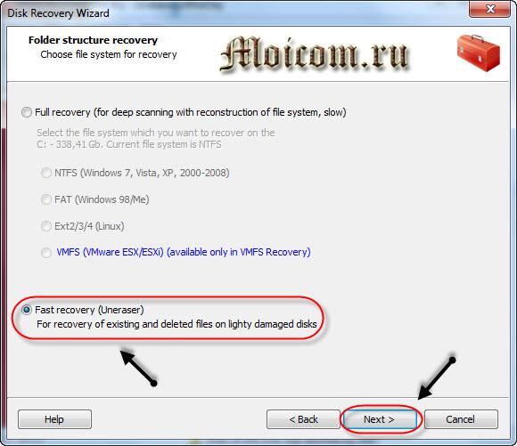 Восстановление данных с жесткого диска - Hdd Recovery Pro, быстрое восстановление