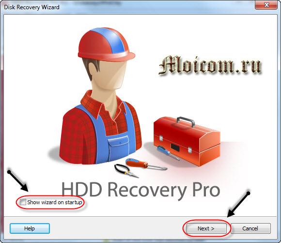 Восстановление данных с жесткого диска - Hdd Recovery Pro, disk recovery wizard