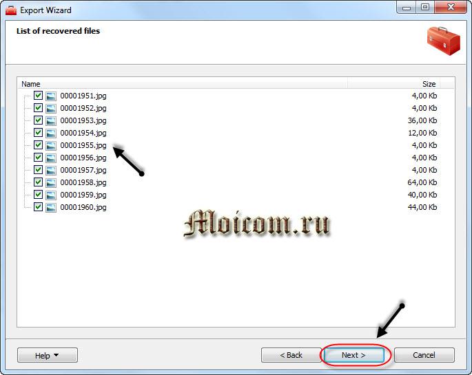 Восстановление данных с жесткого диска - Hdd Recovery Pro, лист восстановления