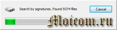 Восстановление данных с жесткого диска - Hdd Recovery Pro, поиск потерянных файлов