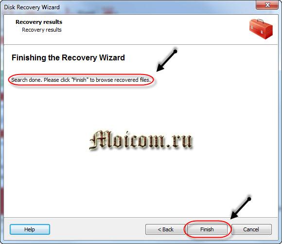 Восстановление данных с жесткого диска - Hdd Recovery Pro, поиск завершен