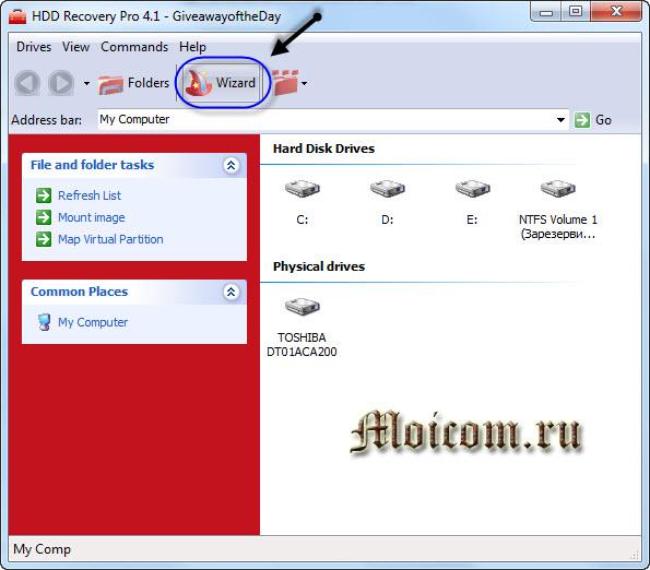 Восстановление данных с жесткого диска - Hdd Recovery Pro, помощник