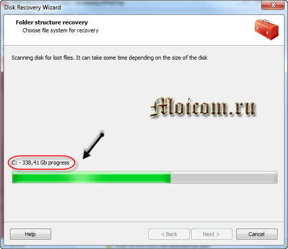 Восстановление данных с жесткого диска - Hdd Recovery Pro, процесс восстановления