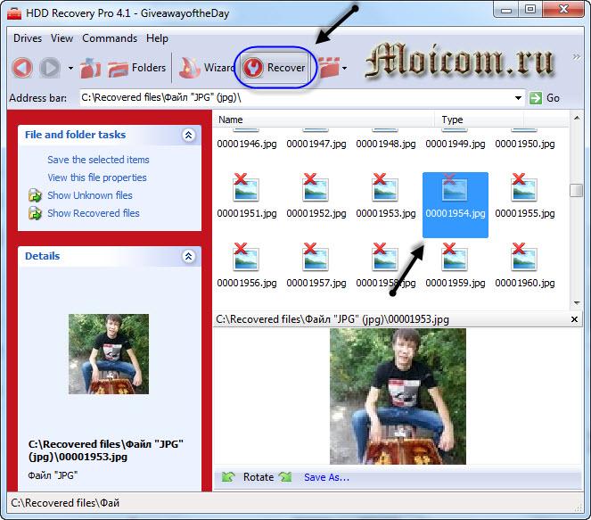 Восстановление данных с жесткого диска - Hdd Recovery Pro, recover