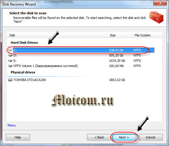 Восстановление данных с жесткого диска - Hdd Recovery Pro, выбор раздела
