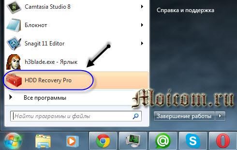 Восстановление данных с жесткого диска - Hdd Recovery Pro