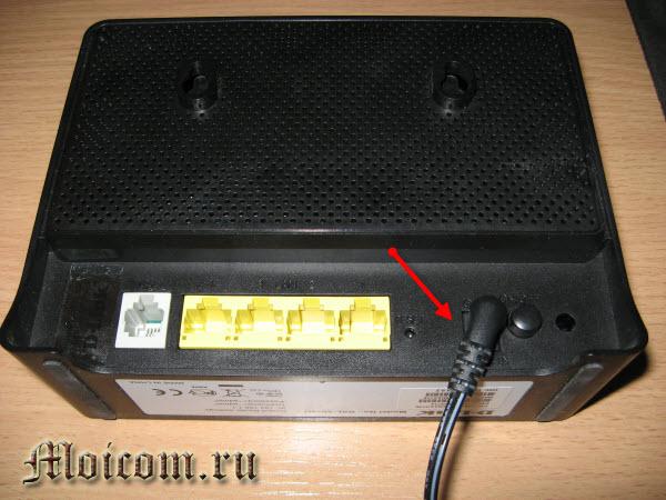 Как подключить wifi роутер - подключаем блок питания