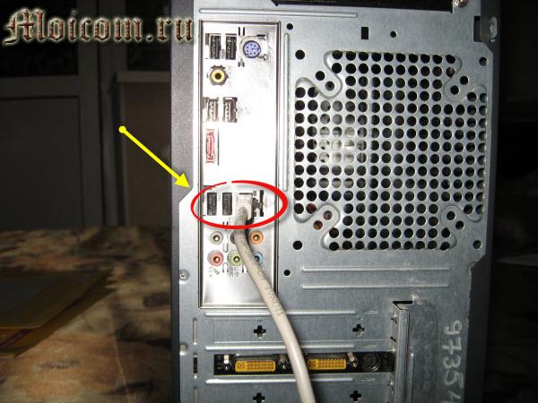 Как подключить wifi роутер - подключение lan кабеля на компьютере