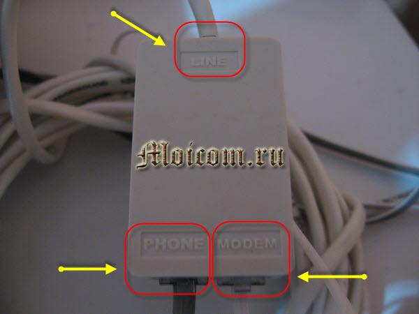 Как подключить wifi роутер - подключение сплиттера