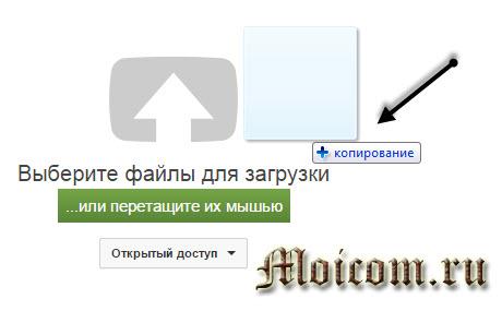 Как добавить видео на ютуб - добавляем файл
