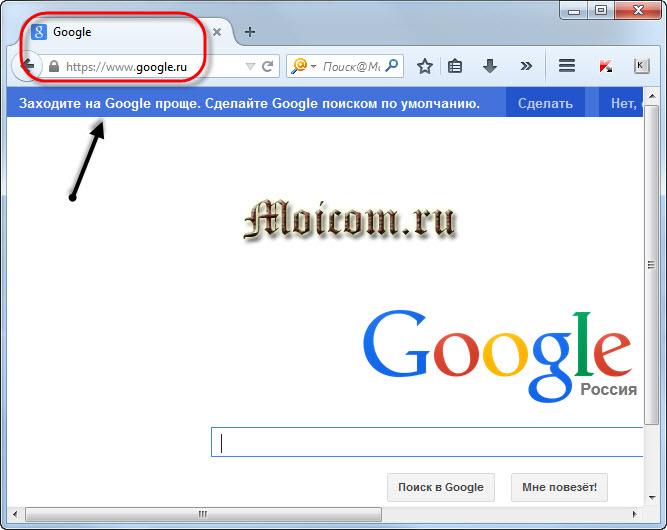 Как добавить видео на ютуб - сайт гугла