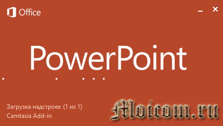Microsoft Office 2016 - Power point