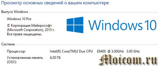 Microsoft Office 2016 - Windows 10 pro