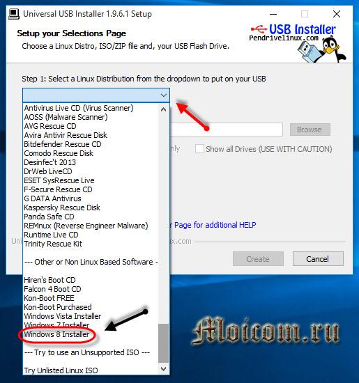 Загрузочная флешка Windows 10 - Universal usb installer, выбор дистрибутива