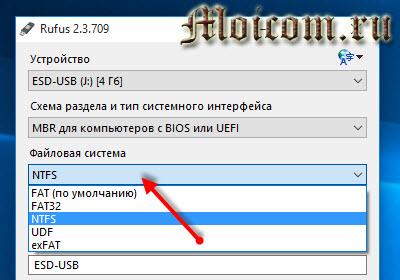 Загрузочная флешка Windows 10 - программа Rufus, файловая система