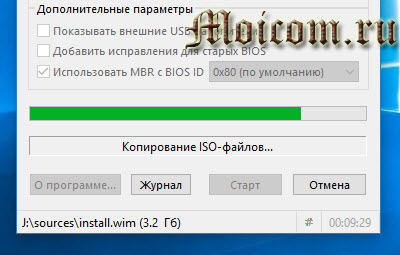 Загрузочная флешка Windows 10 - программа Rufus, копирование файлов