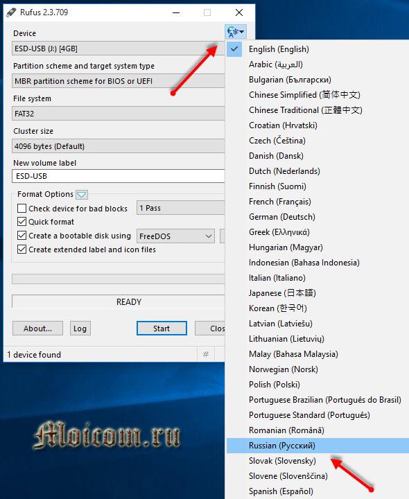 Загрузочная флешка Windows 10 - программа Rufus, выбор языка