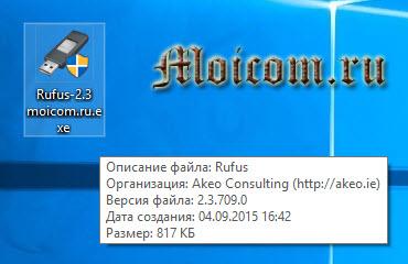 Загрузочная флешка Windows 10 - программа Rufus