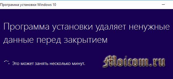 Загрузочная флешка Windows 10 - средства разработчиков, удаление ненужных файлов