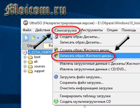 Загрузочная флешка Windows 10 - ultraiso, самозагрузка и запись образа жесткого диска